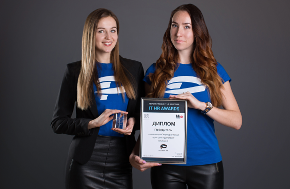 Plarium Krasnodar is a prize winner of IT HR AWARDS 2016