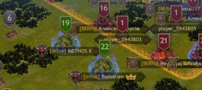 Red Rebels Clan War Invader
