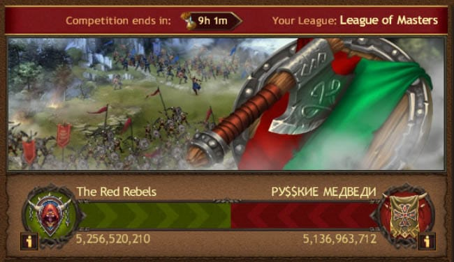 Red Rebels vs Beru Clan War
