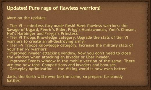 Pure Rage