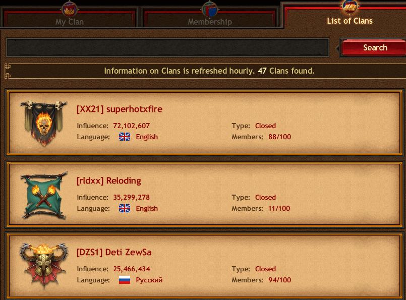New Realm Gardarshoft