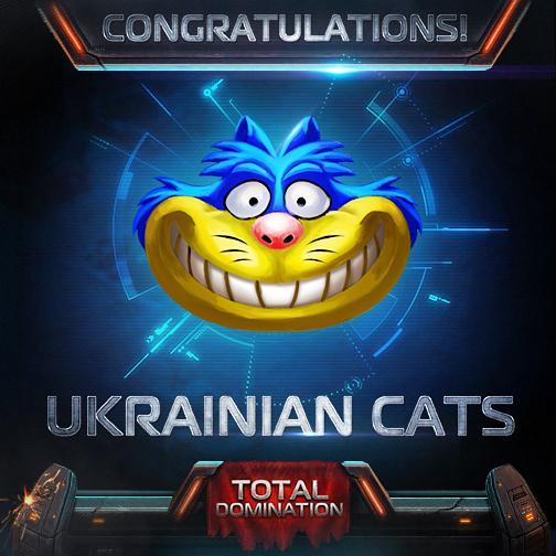 Ukrainian Cats