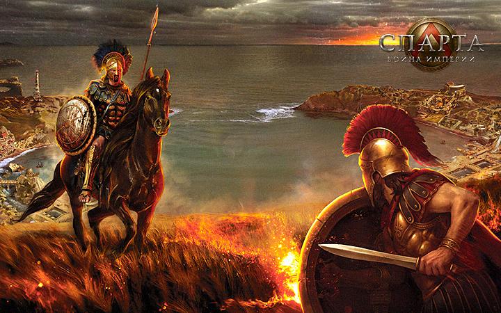 игра скачать спарта